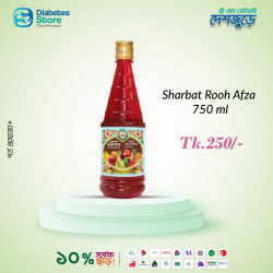 Sharbat Rooh Afza 750 ml
