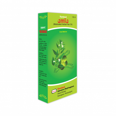 Hamdard Amla Oil 130 ml