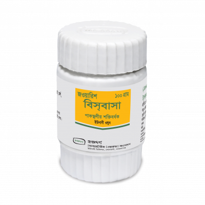 Jowarish Bisbasa 100 gm