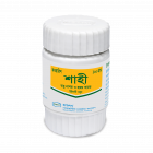 Jowarish Shahi 100 gm