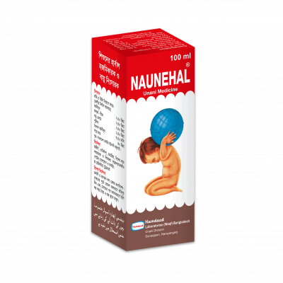 Syrup Naunehal 100ml