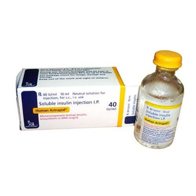 Actrapid 40 IU (1 vial)