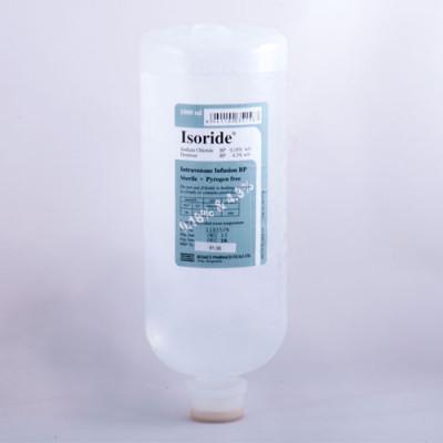 Ivermectin 12 mg tablet mankind pharma